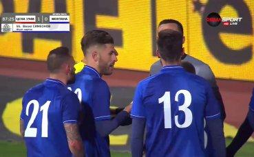 ЦСКА 1948 - Монтана 2:0 /репортаж/