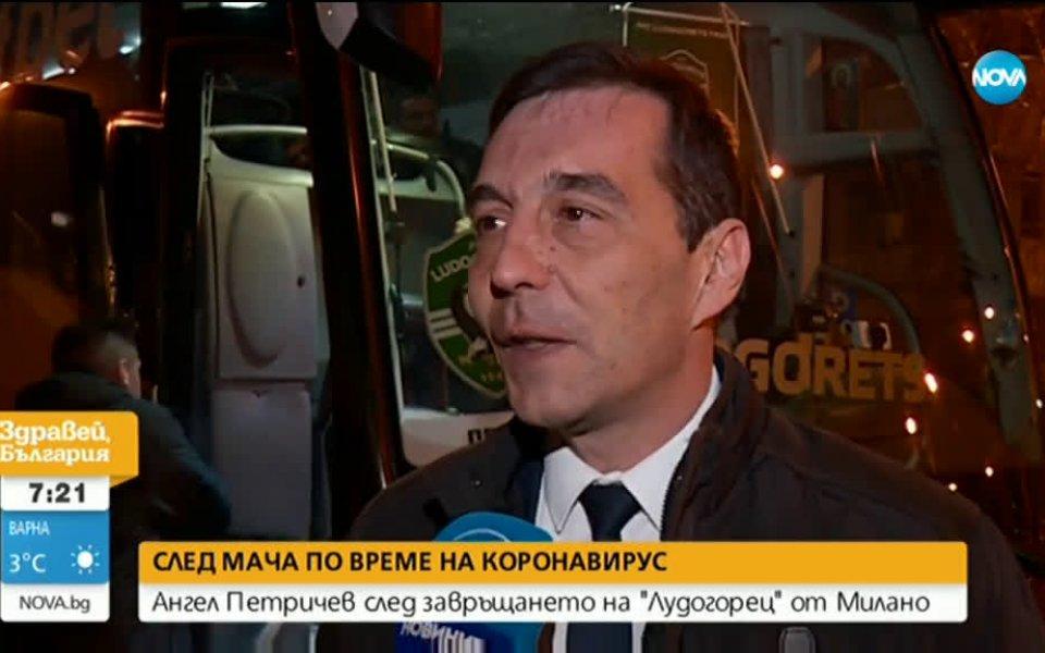 Изпълнителният директор на Лудогорец Ангел Петричев коментира представянето на тима