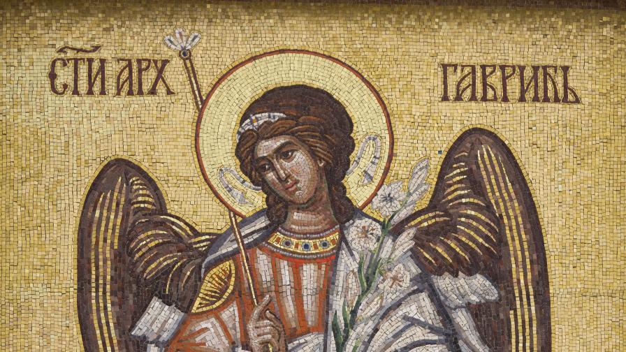 """Днес честваме """"Божията сила"""", ето кои имат имен ден"""
