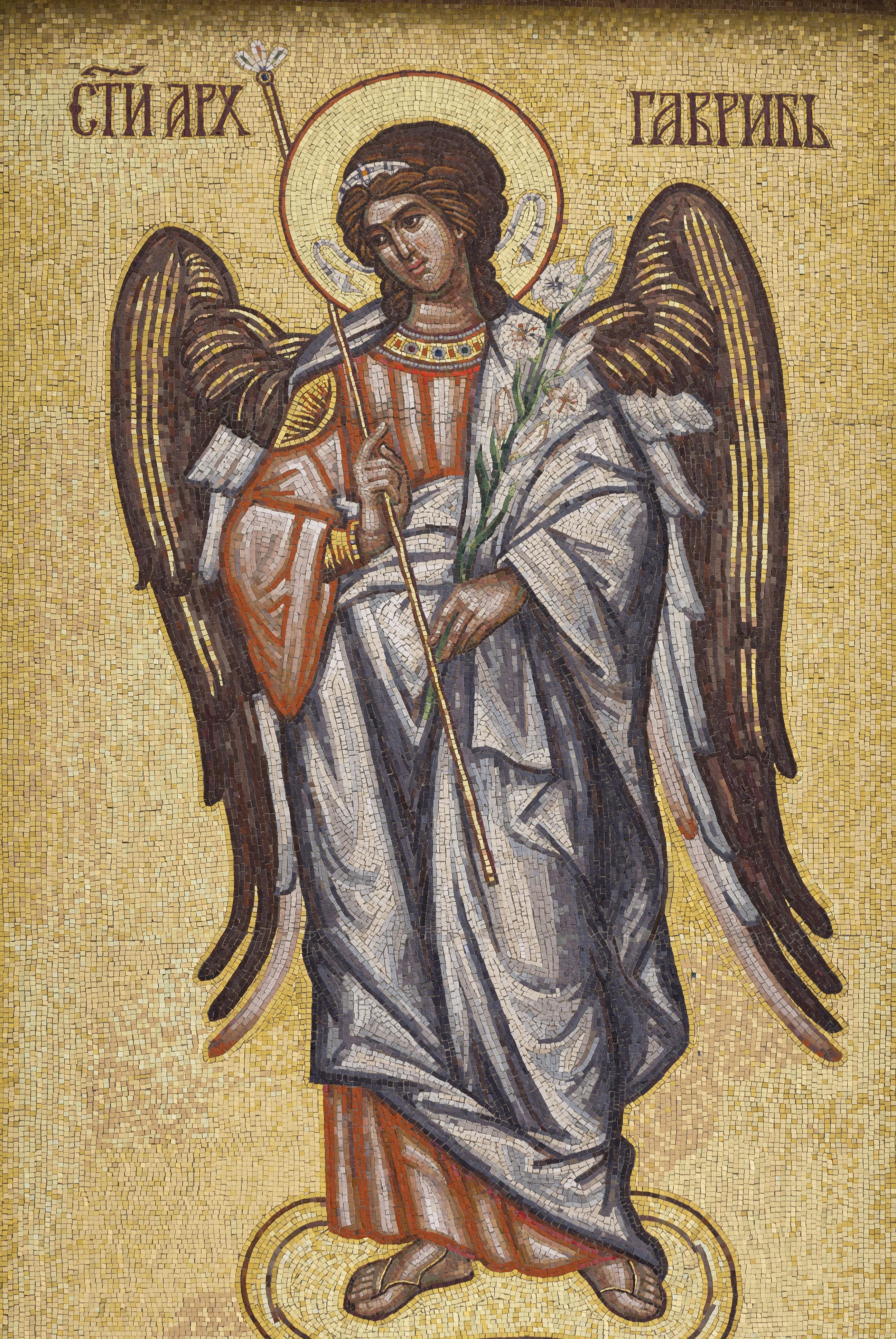 <p>На 26 март православната църква чества Събор на Св. Архангел Гавриил - Св. Арахангел Гавриил е един от четирите архангели, които според Стария Завет заедно с Михаил, Рафаил и Уриил.</p>