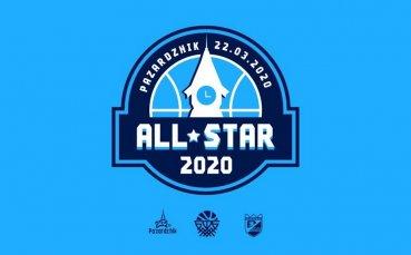 Играчи на Балкан и Левски начело на вота за Мача на Звездите