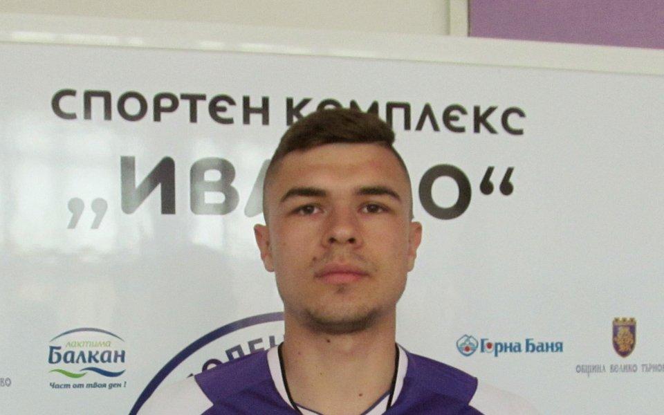 Новото попълнение на Етър Тонислав Йорданов, който бе взет под