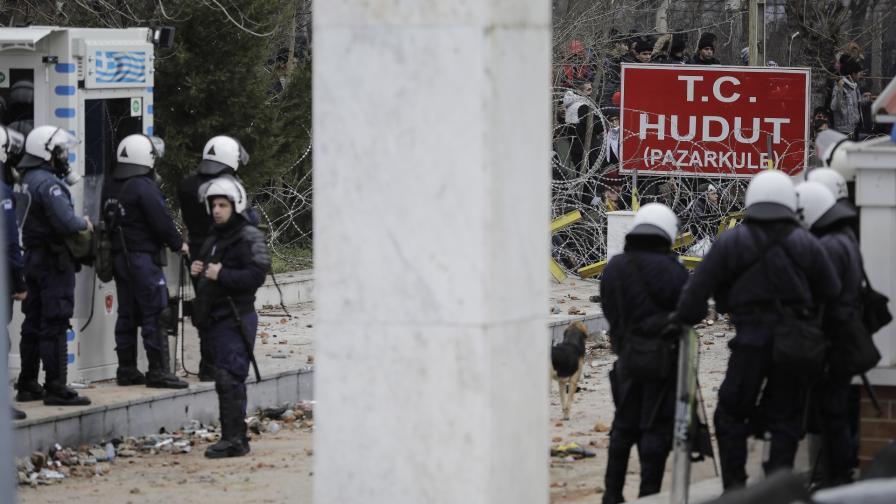 Гръцко-турската граница