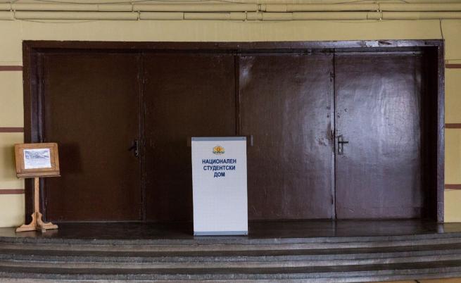 Тази сграда в София има шанс за втори живот