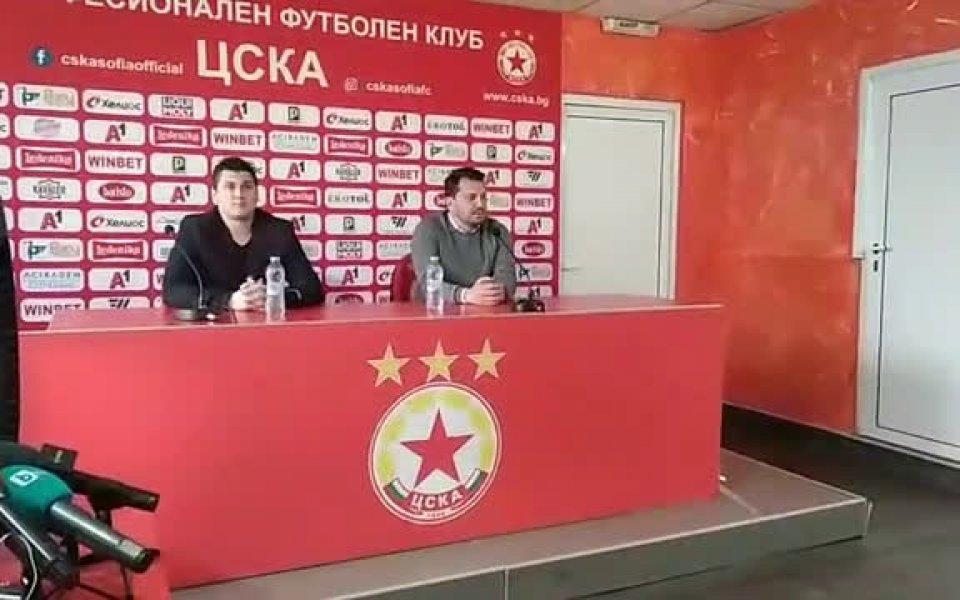 Наставникът на ЦСКА Милош Крушчич даде редовния си брифинг преди