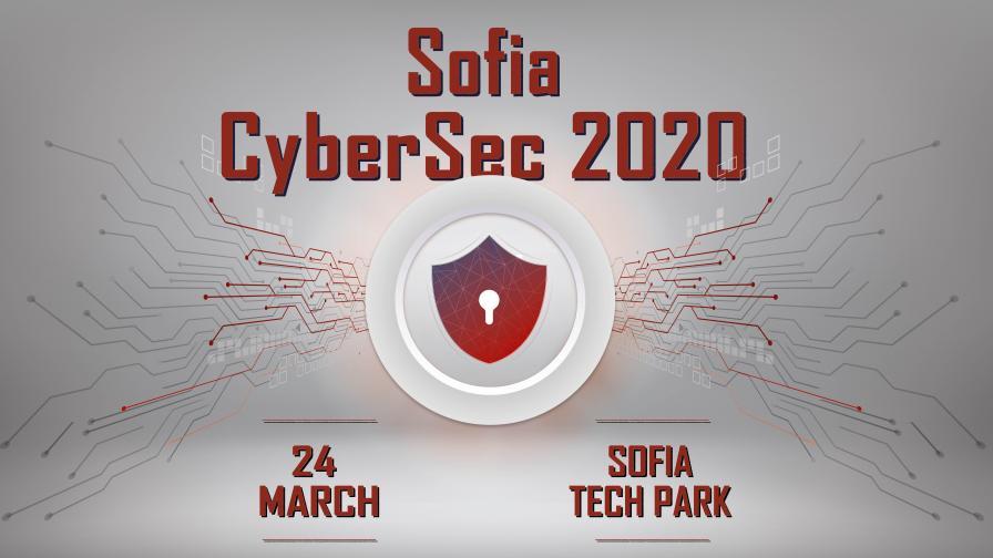 Sofia Cybersec 2020 – специално издание за мениджъри и IT специалисти