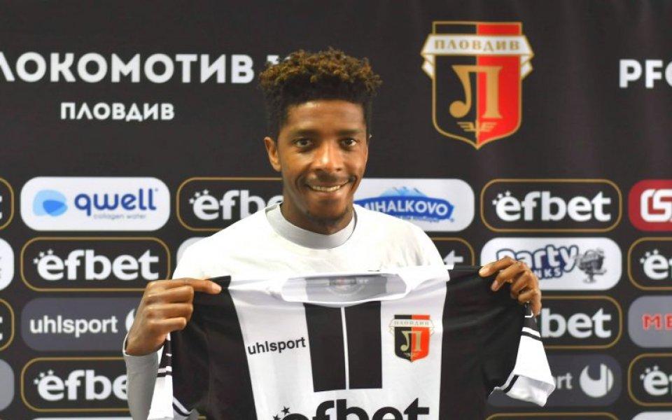 Локомотив Пловдив подписа договор с Доминик Малонга, съобщиха от клуба.