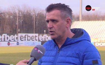 Локо Пд ще се опита да притисне Левски със задължителна победа над Витоша