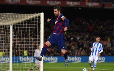 Меси скочи на ръководството на Барса, футболистите си намаляват драстично заплатите