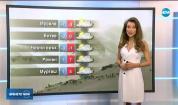 Прогноза за времето (08.03.2020 - централна емисия)