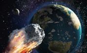 Астероид може да направи всеки на Земята милиардер