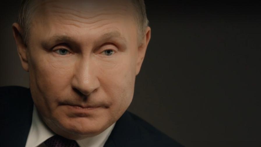 Путин: Казвам на Тръмп – Доналд