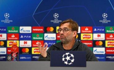 Клоп определи фаворитите за триумф в Шампионската лига