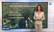Прогноза за времето (11.03.2020 - централна емисия)