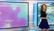 Прогноза за времето (14.03.2020 - централна емисия)