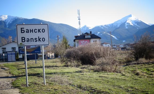 Три нови положителни проби коронавируса в Банско