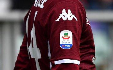 Цари неразбирателство относно намаляването на заплати в Серия А