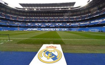 Потвърдиха: Реал няма да доиграе сезона на Бернабеу