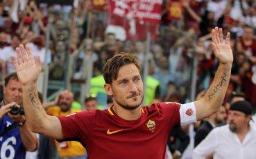 Тоти: Рома винаги ще си остане моята втора кожа