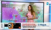 Прогноза за времето (23.03.2020 - обедна емисия)