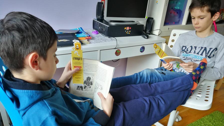 Как да мотивираме детето да чете в извънредно положени