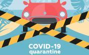 Когато се грижиш за другите: COVID-19 и социалните работници