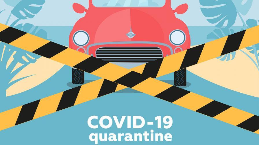 <p>Covid-19 нанася съкрушителни удари на авто индустрията</p>