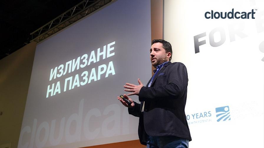 Компанията Cloudcart помага на бизнеса да премине онлайн в условия на тежка криза