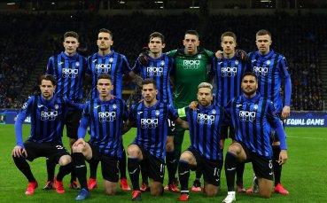 Петиция в Италия: Аталанта да вземе титлата на Серия А