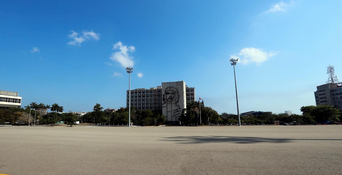 <p>Хавана, Куба</p>