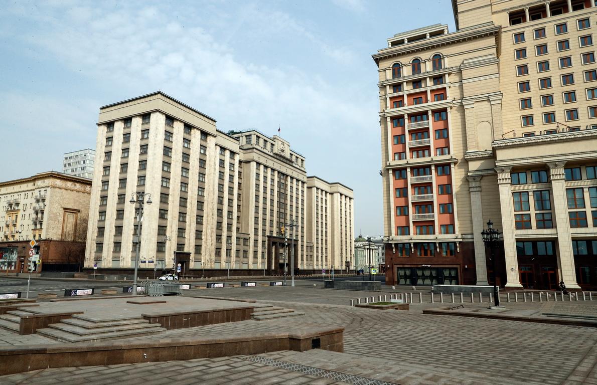 <p>В Москва ще работят само аптеките и магазини със стоки от първа необходимост</p>