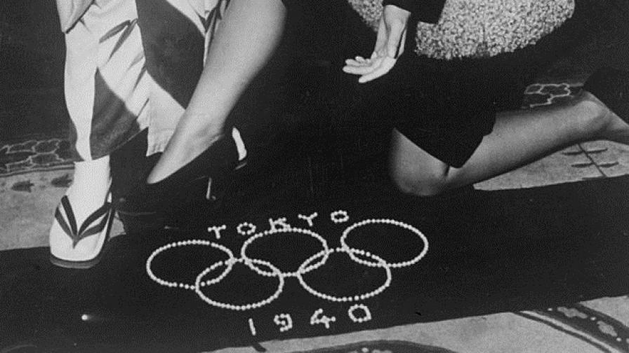 <p><strong>&quot;Токио 1940 г.&quot;:</strong> Олимпиадата, която не се проведе никога</p>