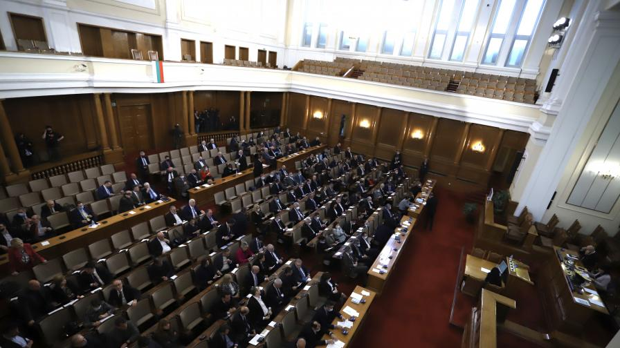 ДПС няма да участва в работата на парламента