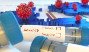 <p>Рекорден брой <strong>жертви</strong> на <strong>COVID-19</strong> в <strong>САЩ</strong> за денонощие</p>