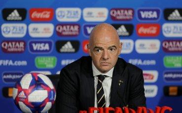 Президентът на ФИФА е с COVID-19