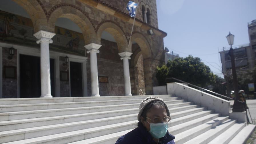 Великденските служби в Гърция ще бъдат при закрити врата