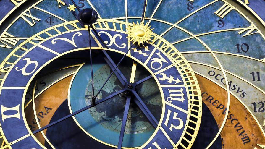 Вашият хороскоп за пълнолунието през април...