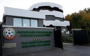 Обявиха две промени в българския футбол