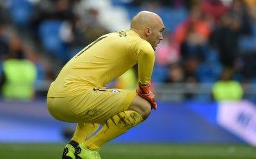 Атлетико Мадрид си хареса вратар от Ла Лига
