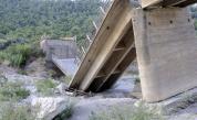 Пътен мост се срути в Тоскана (+Видео)
