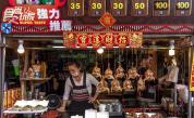 Китай се отказа от вековна традиция в храненето