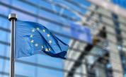 ЕК отпуска 3,8 млрд. евро за Западните Балкани и източните и южните съседи на ЕС