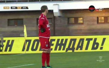 Динамо Брест - Шахтьор Солигорск 2:0 /репортаж/