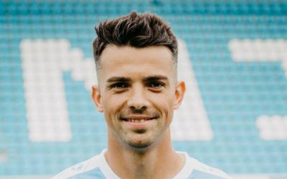 Футболистът на германския третодивизионен Кемницер – Костадин Велков даде интервю