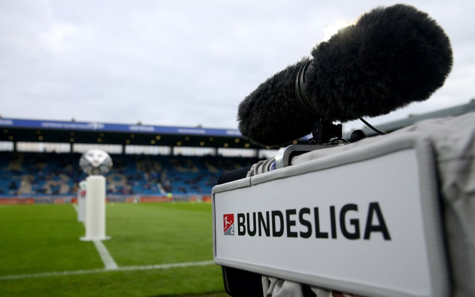 Bundesliga set to resume NEXT MONTH… but with no fans