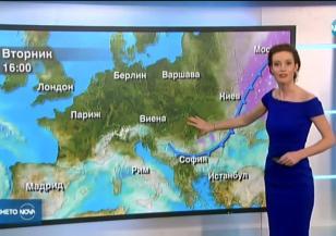 Прогноза за времето (09.04.2020 - централна емисия)