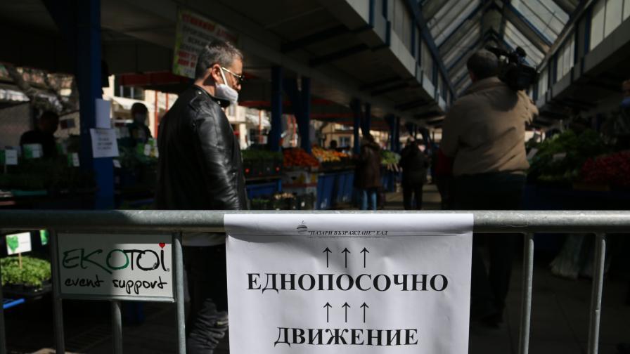 Драконовски мерки срещу коронавируса на пазарите в София