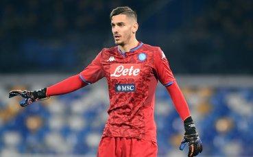 Бивш вратар на Милан посочи наследника на Донарума