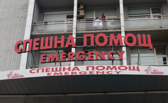Как се спасяват животи в извънредно положение?
