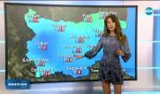 Прогноза за времето (14.04.2020 - централна емисия)